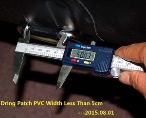 Dring Patch PVC Width Less Than 5cm_2015.08.01.jpg